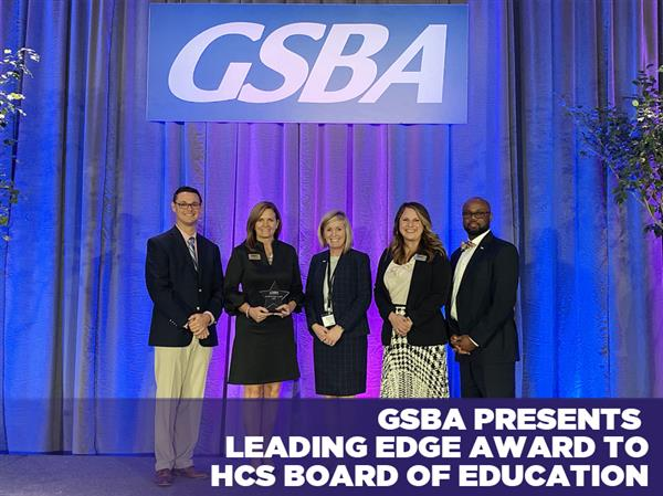 GSBA Presents Leading Edge Award to HCS Board of Education