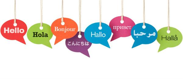 Hello in Languages