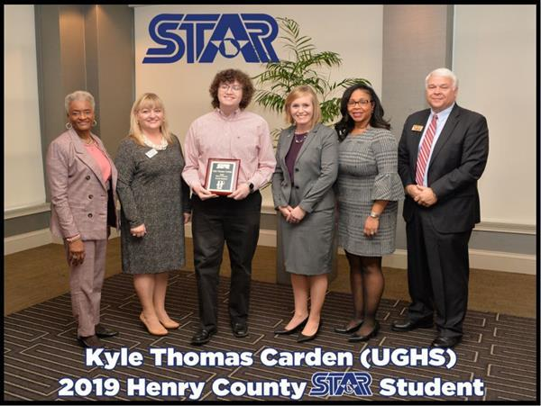 Kyle Carden Named Henry County STAR Student